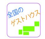 iconlink